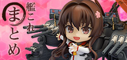 Nendoroid Ooyodo - Kantai Collection ~Kan Colle~