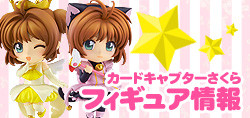 Nendoroid Sakura Kinomoto: Black Cat Maid - Card Captor Sakura
