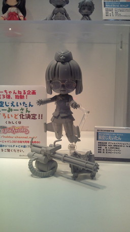 Nendoroid Jiei-tan (Version Armée de l'Air) - Magical Marine Pixel Maritan
