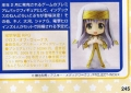 Nendoroid Petit : Cross of Venus