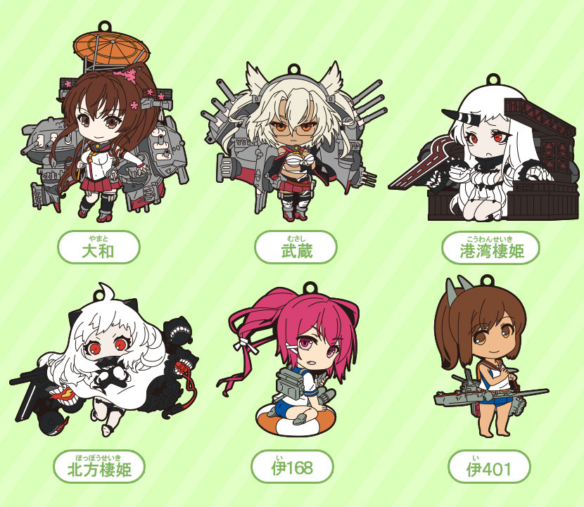 KanColle Straps - 5th Fleet (Vol.5)