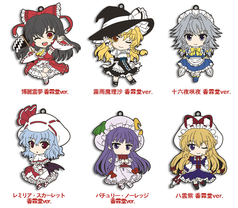 Rubber Straps : Touhou Project (Set #07)