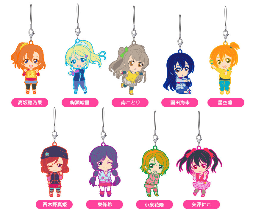 Rubber Straps: LoveLive! 03