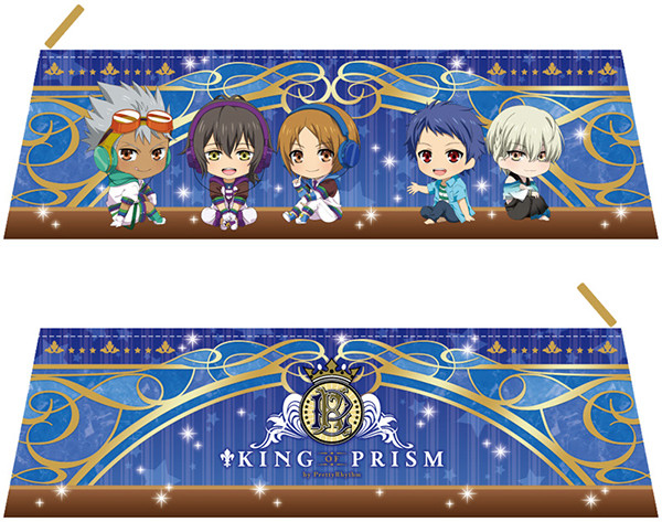 Trousse KING OF PRISM by PrettyRhythm