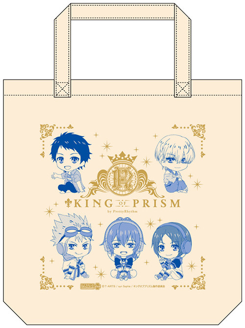 Sac à Main KING OF PRISM by PrettyRhythm