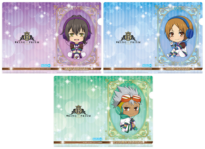 Clear Files A5 KING OF PRISM by PrettyRhythm