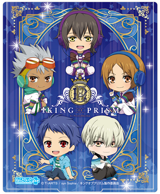 Miroir Pliant KING OF PRISM by PrettyRhythm