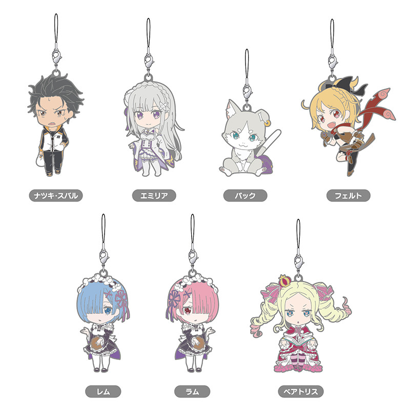 Rubber Straps : Re:ZERO -Starting Life in Another World-