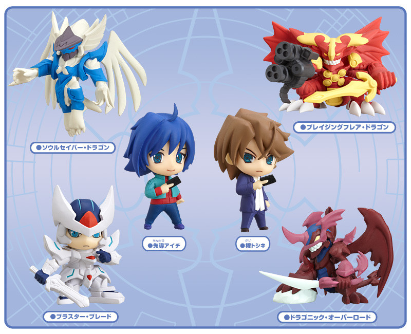 Nendoroid Plus : Cardfight!! Vanguard