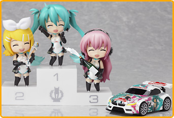 Vocaloid : Racing Queen - Version 2011