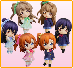 Trading de Love Live! School Idol Project