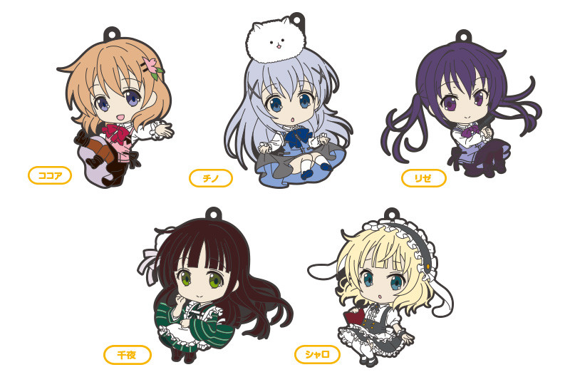 Rubber Straps - Is the Order a Rabbit?