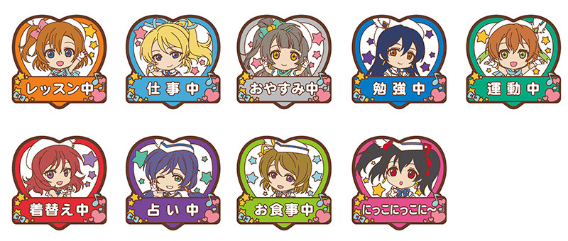 Rubber Magnet Love Live!