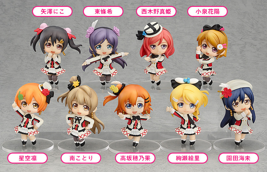 Nendoroid Petit Love Live! (Version Sore wa Bokutachi no Kiseki)