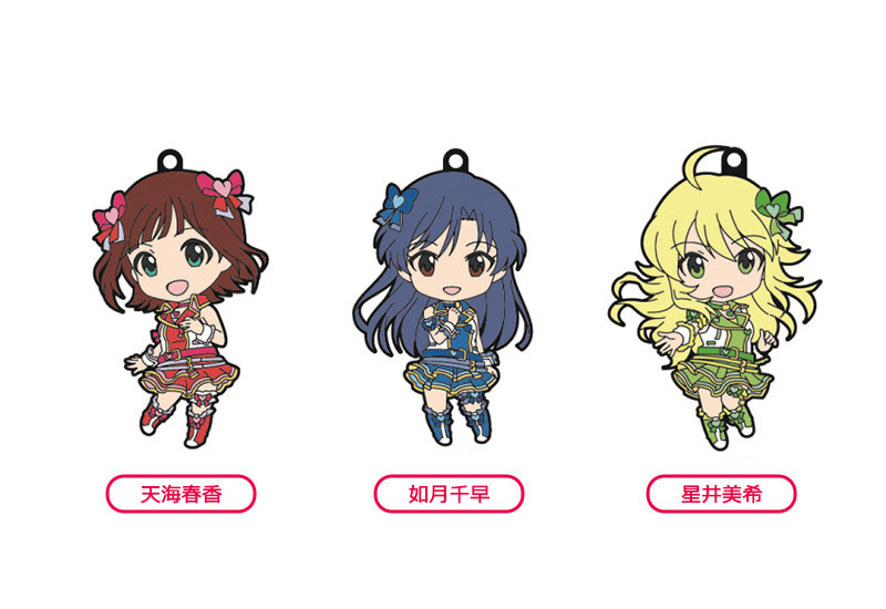 Rubber Straps : iDOLM@STER