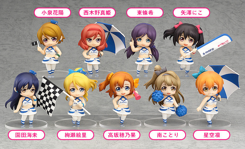 Love Live! (Version Race Queen)