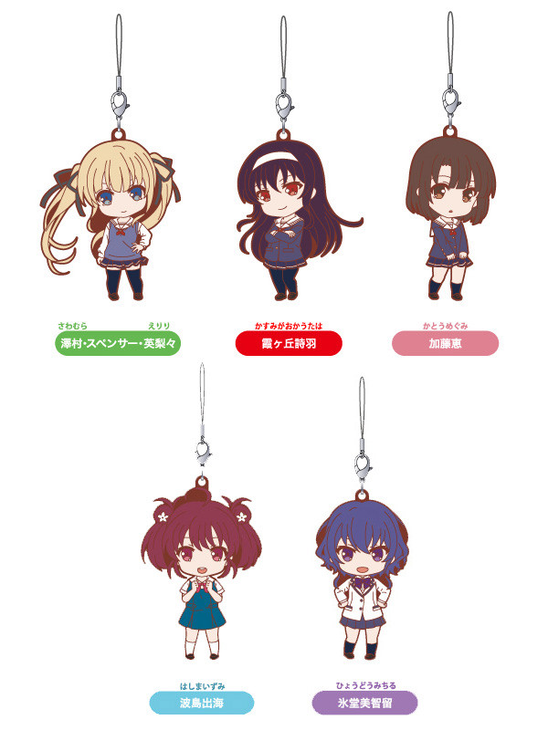 Rubber Straps : Saekano : How to raise a boring girlfriend