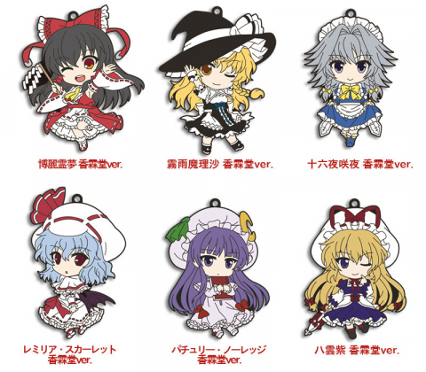 Nendoroid Rubber Straps : Touhou Project (Set #07)  - Touhou Project