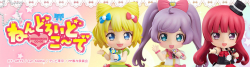 Nendoroid Reona West (Version Fortune Party Cyalume) - PriPara