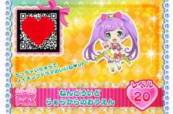 Nendoroid Reona West (Version Twin Gingham) - PriPara