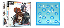 Nendoroid Hokuhou Seiki - Kantai Collection ~Kan Colle~