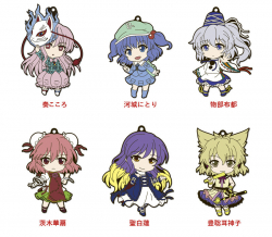 Nendoroid Rubber Straps : Touhou Project (Set #08) - Touhou Project