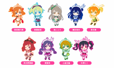 Nendoroid Rubber Straps : LoveLive! 04 - Love Live! School Idol Project