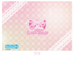 Nendoroid A5 Clear File (Version PuriPari) - PriPara