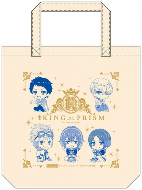Nendoroid Sac à Main KING OF PRISM by PrettyRhythm - KING OF PRISM by PrettyRhythm