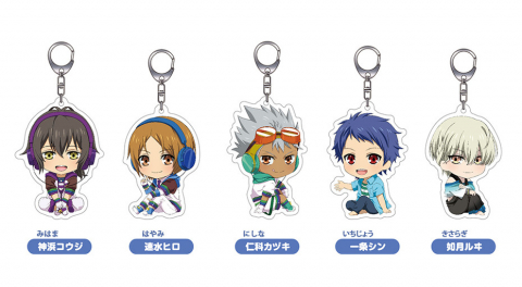 Nendoroid Porte-cle (KING OF PRISM by PrettyRhythm) - KING OF PRISM by PrettyRhythm
