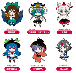 Nendoroid Rubber Straps : Touhou Project (Set #09) - Touhou Project