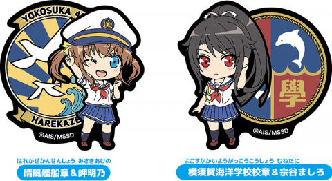Nendoroid Ecusson : High School Fleet - High School Fleet