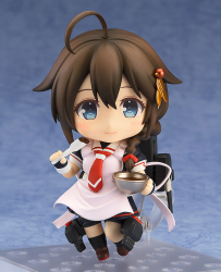 Nendoroid Shigure Kai-II - Kantai Collection ~Kan Colle~
