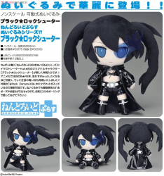 Nendoroid Peluche série 17 : Black Rock Shooter - Black Rock Shooter