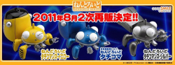 Nendoroid Tachikoma (version bleue) - Ghost In The Shell: Stand Alone Complex