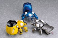 Nendoroid  Tachikoma (version jaune) - Ghost In The Shell: Stand Alone Complex