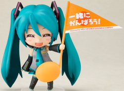 Nendoroid Miku Hatsune (Support Version) = (Version Cheerful Japan)   = - Vocaloid