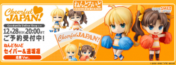 Nendoroid Saber et Rin Tosaka (Version Cheerful Japan) - Cheerful Japan Charity Project