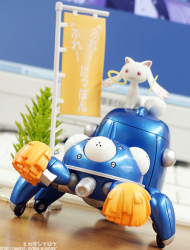 Nendoroid Tachikoma (Version Cheerful Japan) - Cheerful Japan Charity Project