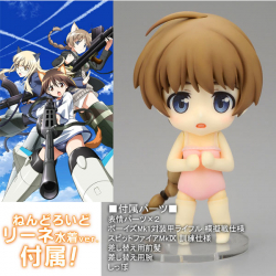 Nendoroid Lynette Bishop (Version Swimsuit) - Strike Witches