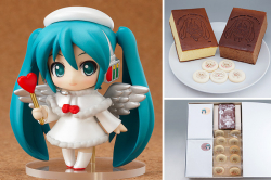 Nendoroid Nendoroid Petit : Hatsune Miku: (Version Lot Cadeau Good Smile Café) - Vocaloid