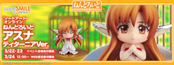 Nendoroid Asuna (Version Titania) - Sword Art Online