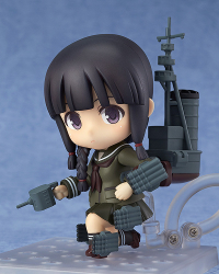 Nendoroid Kitakami - Kantai Collection ~Kan Colle~