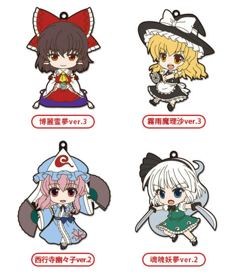 Nendoroid Rubber Straps : Touhou Project (Set #05) - Touhou Project