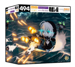 Nendoroid Battleship Re-Class - Kantai Collection ~Kan Colle~