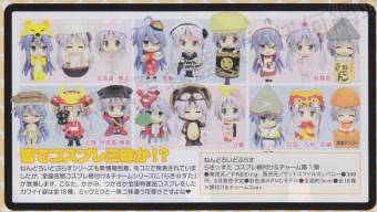 Scan Nendoroid - Nendoroid Plus : Lucky Star Cosplay Charm Series 1