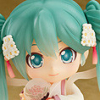 Miku Hatsune (Version Harvest Moon) - Nendoroid