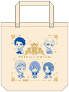 Sac à Main KING OF PRISM by PrettyRhythm - Nendoroid Plus