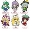 Rubber Straps : Touhou Project (Set #04) - Nendoroid Plus