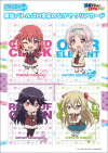 Cartes Transparentes Inou Battle - Nendoroid Plus